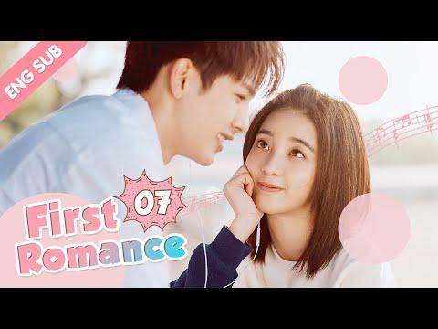 [ENG SUB] First Romance 07 (Riley Wang Yilun, Wan Peng) (2020) I love you just the way you are
