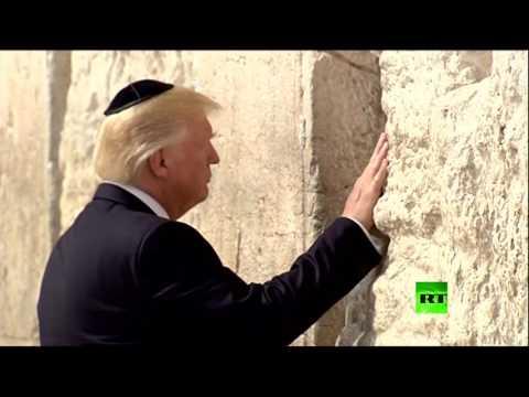 ترامب يصلي امام حائط البراق!