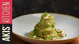 Whole wheat pasta with an avocado pesto sauce   Akis Kitchen by Akis Kitchen