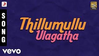 Song Name - Thillumullu UlagathaMovie - Aandan AdimaiSinger - Madhu Balakrishnan, Pushpavanam KuppusamyMusic - IlaiyaraajaLyrics - PulamaipithanDirector - ManivannanStarring - Sathyaraj, Suvalakshmi, Divya UnniProducer - K. DhadhakhanStudio - KDK International filmsMusic Label - Sony Music Entertainment India Pvt. Ltd.© 2017 Sony Music Entertainment India Pvt. Ltd.Subscribe:Vevo - http://www.youtube.com/user/sonymusicisouthvevo?sub_confirmation=1Like us:Facebook: https://www.facebook.com/SonyMusicSouthFollow us:Twitter: https://twitter.com/SonyMusicSouthG+: https://plus.google.com/+SonyMusicIndia