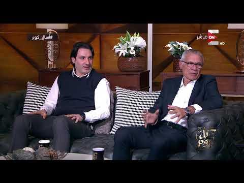 كوبر: شاهدت هدف مجدي عبد الغني كثيرا