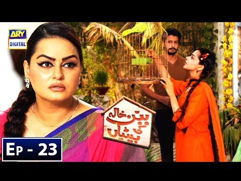 Babban Khala Ki Betiyan Episode 23 - 13th Dec 2018 - ARY Digital Drama