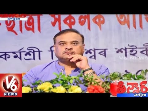 Cancer Is Caused Due To Past Life Sins: Assam Health Minister | Teenmaar News