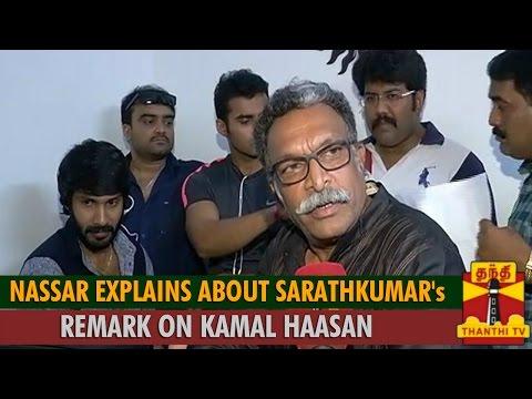 Nassar Explains about Sarathkumar s Remark on Kamal Haasan   Thanthi Tv