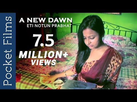 Video Touching Story Of A House Wife | Assamese short film - A New Dawn (Eti Notun Prabhat) download in MP3, 3GP, MP4, WEBM, AVI, FLV January 2017