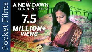 XxX Hot Indian SeX Touching Story Of A House Wife Assamese Short Film A New Dawn Eti Notun Prabhat .3gp mp4 Tamil Video