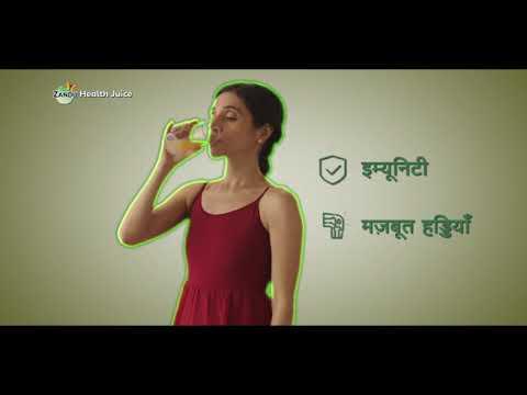 Zandu Health Juices Tvc Edit - 20 sec