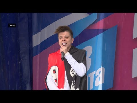 Радик Юльякшин исполнил свои хиты на концерте «Крымская весна» в Уфе - DomaVideo.Ru