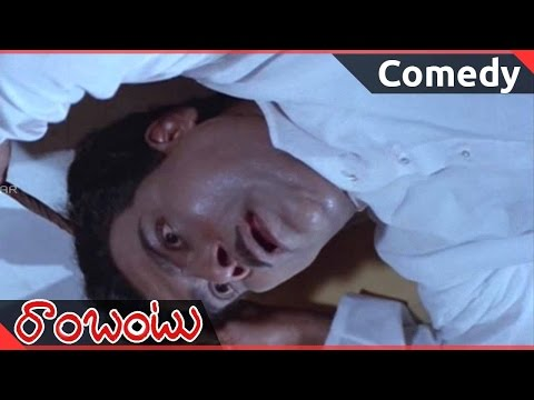 Video Rambantu Movie || kota srinivasa rao & Rajendraprasad Comedy Scene  || Rajendraprasad, Easwari Rao download in MP3, 3GP, MP4, WEBM, AVI, FLV January 2017