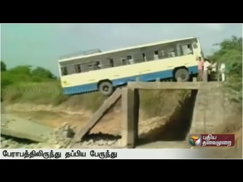 Passengers-Bus-has-escaped-luckily-from-disaster-of-collapsing-bridge-in-Gujarat