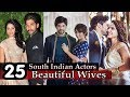 South Indian Actors Wife - 25 Most Beautiful Wives Of South Indian Super Stars   Actors Wives  