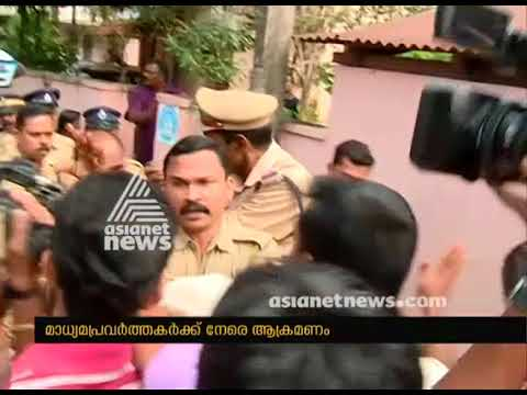 Video Gauri Neha suicide: Reporters attacked in front of Kollam court download in MP3, 3GP, MP4, WEBM, AVI, FLV January 2017