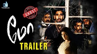 MO Tamil Movie Trailer HD - Aishwarya Rajesh