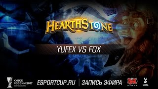 Yufex vs FOX, game 1