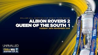 Albion Rovers 2-1 Queen of the South | William Hill Scottish Cup 2016/17 - Third Round