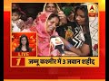 ABP TOP 10: WATCH ten major news of the day  - 01:25 min - News - Video