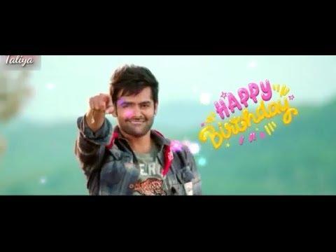 Funny birthday wishes - Ram Potheneni Birthday wishes  WhatsApp status