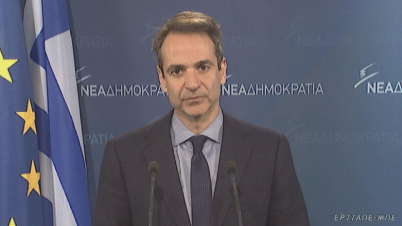 Κ. Μητσοτάκης: Η χώρα είναι μετέωρη και πάει να γίνει παρίας