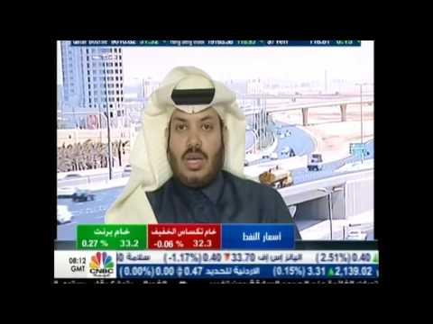 لقاء المحلل بن فريحان في قناة CNBC الخميس 28-1-2016 للحديث عن سوق الأسهم
