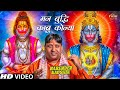 2018 Ka Hit Balaji Bhajan || Narender Kaushik || Bhakti New Song || Mg Records