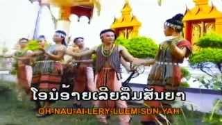 Salavan Laos  city images : Muk Bao Salavan - Amphone Keomuangneua[Lao Lum Salawun Video]