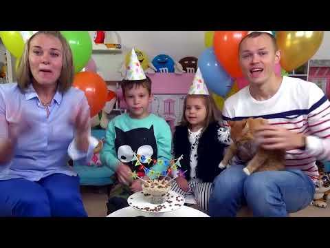 День Рождения КОШЕЧКИ Мурки / Новые ПИТОМЦЫ Кати и Макса / Шарики и подарки на cat birthday (видео)