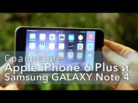 samsung - Сравнение Apple iPhone 6 Plus и Samsung GALAXY Note 4: http://bit.ly/1sboreC Обзор Apple iPhone 6 Plus: http://bit.ly/1rn8obE Обзор Apple iPhone 6: http://bit.ly/1wP8rQO...
