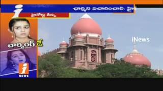 HC Hearing Completes on Charmi Petition Over SIT investigation  Verdict Favor To Charmi  iNews Watch I News, 24/7 Telugu ...