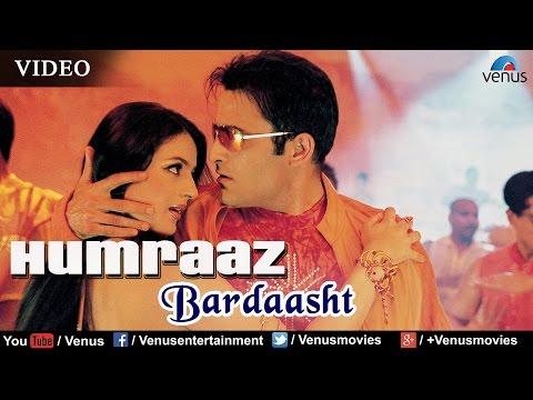 Bardaasht (Humraaz)