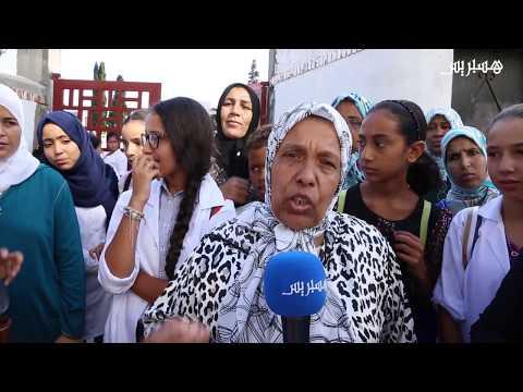 العرب اليوم - شاهد: إغلاق مدارس يدفع أولياء الطلبة إلى الاحتجاج في الرباط