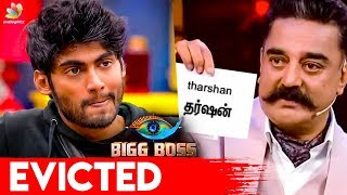 Shocking 😱 : Tharshan Evicted? | Bigg Boss 3 Tamil Promo | Sherin, Losliya | Vijay TV