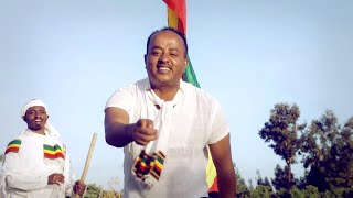 Video Ethiopian Music : Getish Mamo ጌትሽ ማሞ Tekebel 4 (ተቀበል አራት) - New Ethiopian Music 2018(Official Video) MP3, 3GP, MP4, WEBM, AVI, FLV September 2018