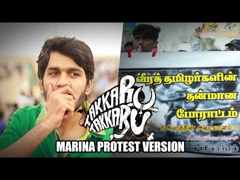 Takkaru Takkaru Marina Protest Ver ..