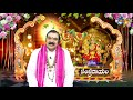 Aradhana  18th October 2018  Full Episode  Etv Telugu