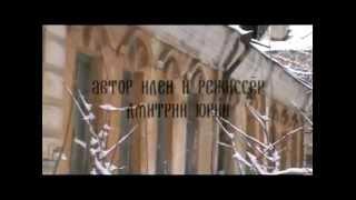 Воронеж - территория призраков