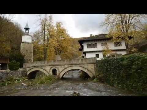 Gabrovo Drone Video