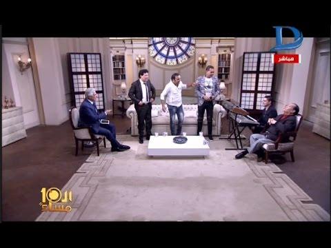 شاهد - مشادة كلامية وتراشق بالألفاظ بين حلمي بكر والمطرب الشعبي محمود الحسيني