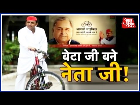 Video After Winning 'Cycle' Symbol, Akhilesh Yadav Meets Mulayam Singh download in MP3, 3GP, MP4, WEBM, AVI, FLV January 2017
