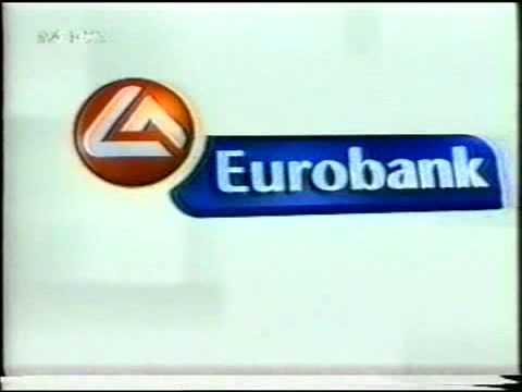 BANNED GREEK TV BANK COMMERCIAL