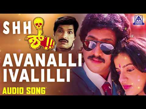 Video Avanalli Ivalilli Full Song - Shhh Kannada Movie | Kumar Govind, Kashinath, Megha download in MP3, 3GP, MP4, WEBM, AVI, FLV January 2017