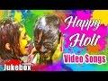 Happy Holi || Telugu Best Holi Songs Jukebox