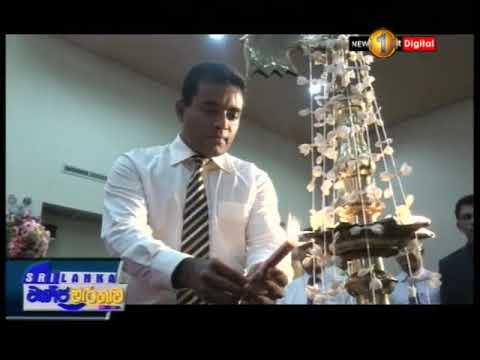 Wanija Warthawa Sirasa Tv