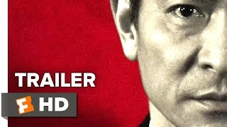 Nonton Saving Mr  Wu Official Teaser Trailer 1  2015    Foreign Thriller Hd Film Subtitle Indonesia Streaming Movie Download