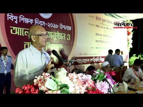 Education minister speech