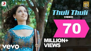 Video Paiya - Thuli Thuli Video | Karthi, Tamannah | Yuvan Shankar Raja MP3, 3GP, MP4, WEBM, AVI, FLV Juli 2018