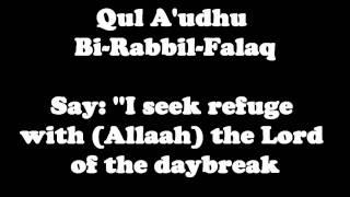 Surah Al-Falaq (Transliteration)