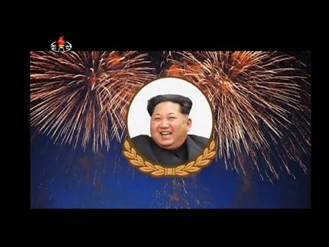 Β. Κορέα: Επιβεβαίωσε ότι η πυρηνική δοκιμή ήταν επιτυχής
