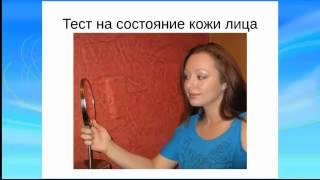Баночный (вакуумный) массаж лица