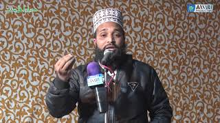 Video Manqabat by Maulana Quasim Shamsi 9th urs Hazrat Maulana Syed Sajid Ali Naqshbandi Dehlvi R.A. Part4 MP3, 3GP, MP4, WEBM, AVI, FLV Maret 2019