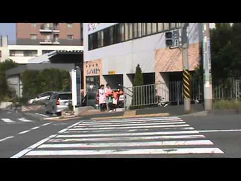 M2U03474 Yokohama Japão Tsurumi último dia mais coisas interessantes 2012 10 22